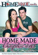 home made couples 10