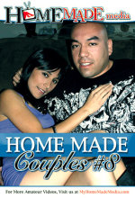 home made couples 8