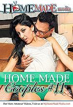home made couples 11