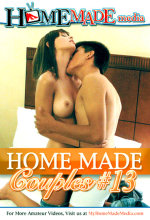 home made couples 13