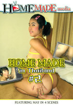 home made in thailand 2