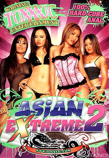 Watch Porn Video Asian Extreme 2 Scene 5 at VideosZ