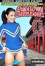 chinatown cheerleaders 1