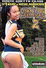 chinatown cheerleaders 2