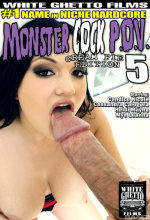 monster cock pov 5 cream pie edition