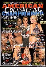 american cocksucking championship #2