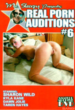real porn auditions 6