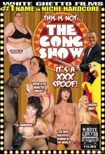 this is not... the gong show