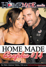 home made couples 14