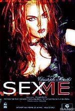 sex me