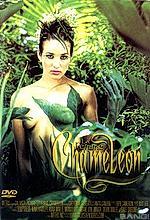 la femme chameleon