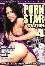 porn star station 4