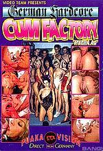cum factory
