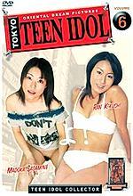 tokyo teen idol 6