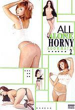 all alone horny roommates 2