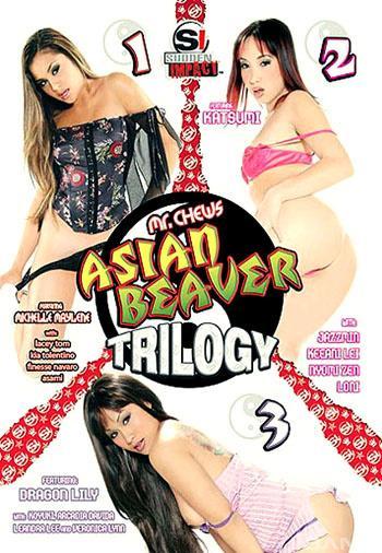 Free amateur sex films