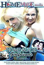 home made girlfriends 2