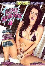 super squirters 4