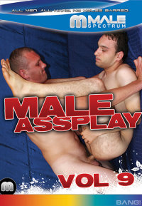 male ass play 9