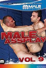 male ass play 9