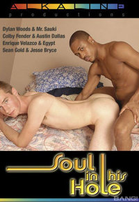 soul in his hole 1