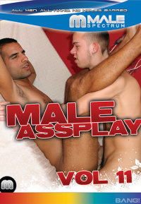 male ass play 11
