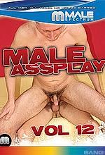 male ass play 12