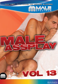 male ass play 13
