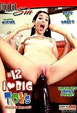 i love big toys 12