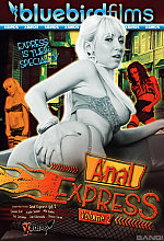 anal express part 2