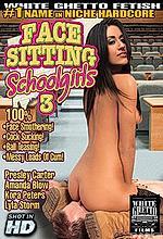 face sitting schoolgirls 3