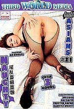 naughty little asians #21
