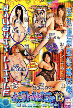 naughty little asians #13