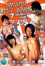 naughty little asians #7
