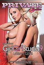 girl girl studio 9 lesbian gems