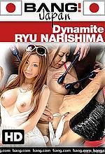 dynamite rya narishima
