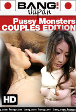 pussy monsters couples edition