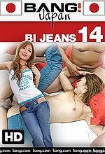 bi jeans 14