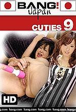 cuties 9