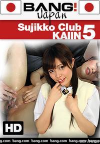 sujikko club kaiin 5