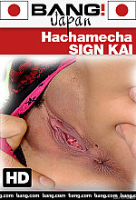 hachamecha sign kai