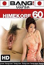 himekore 60