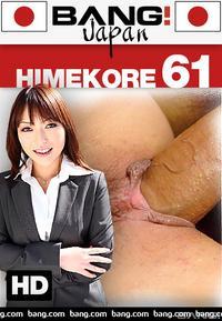 himekore 61