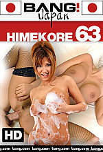 himekore 63