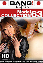 model collection 63