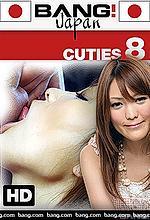 cuties 8