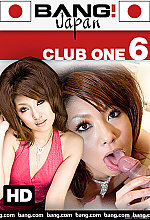 club one 6