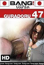 goradoru 47