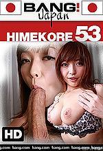 himekore 53