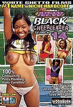 new black cheerleader search 14